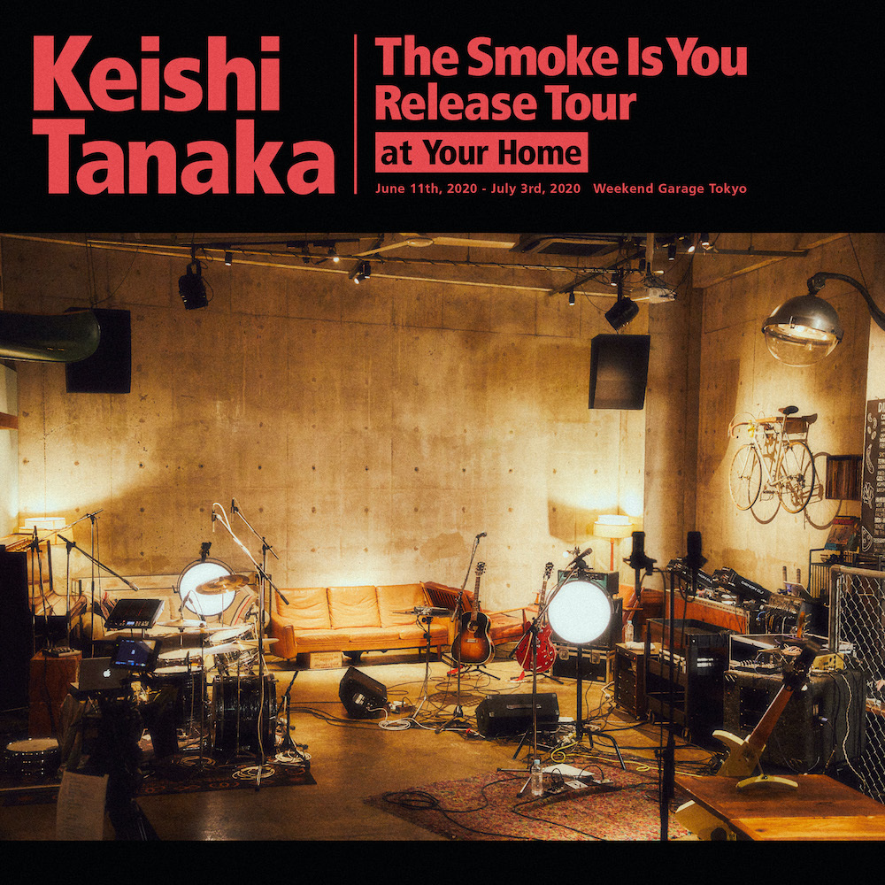 ビデオアルバム『The Smoke Is You Release Tour at Your Home』ジャケ写