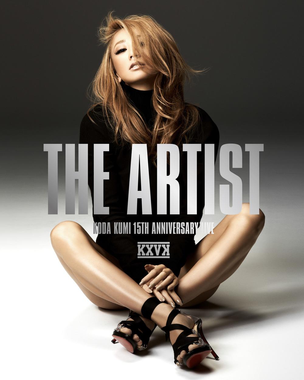 倖田來未 『KODA KUMI 15th Anniversary LIVE The Artist』