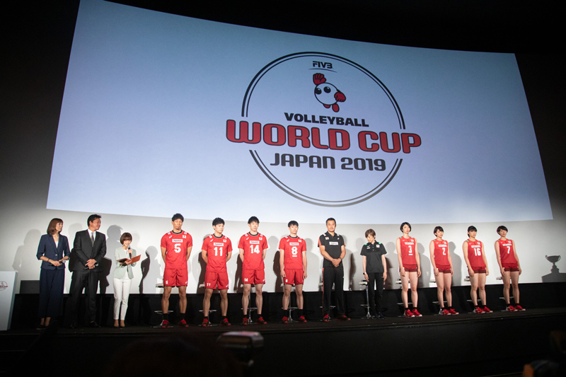 FIVBワールドカップバレーボール 2019