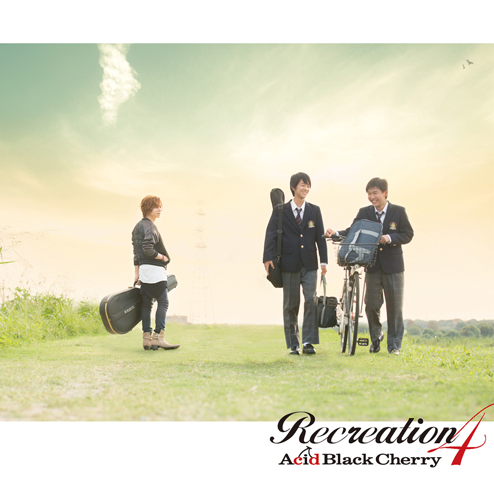 Acid Black Cherry『Recreation 4』CD+DVD