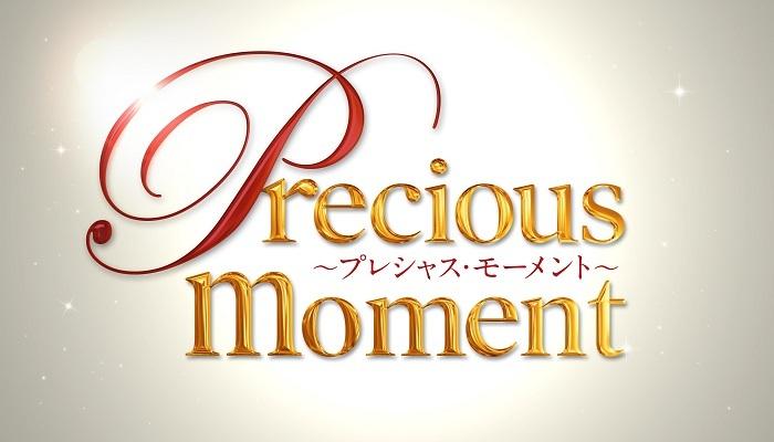『precious moment』