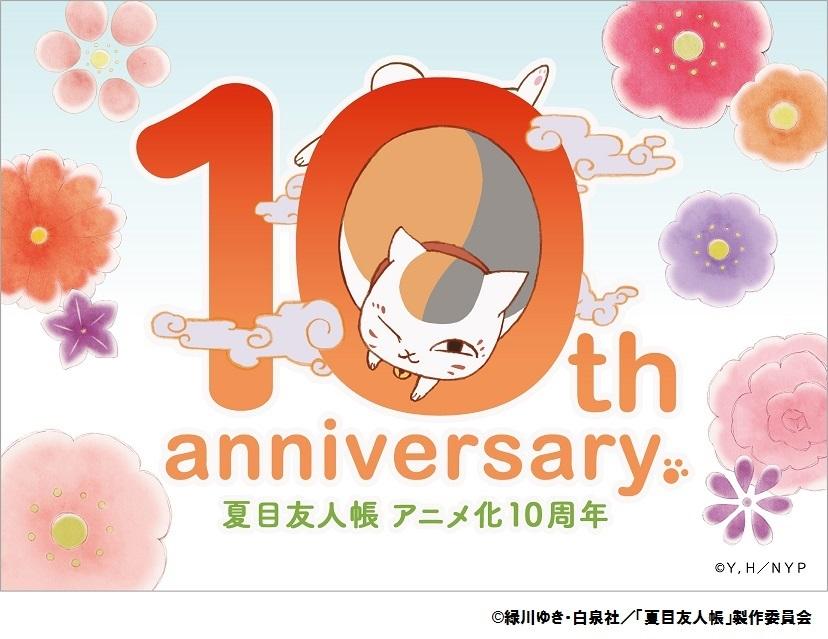 6月16日(土)~お買上げ特典-1 オリジナルステッカー(非売品)