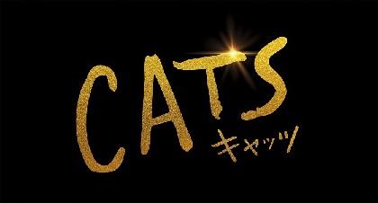 ミュージカル映画『キャッツ』メイキング映像公開~フランチェスカ・ヘイワード、テイラー・スウィフトら出演者がコメント
