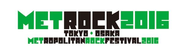 「METROPOLITAN ROCK FESTIVAL 2016」ロゴ