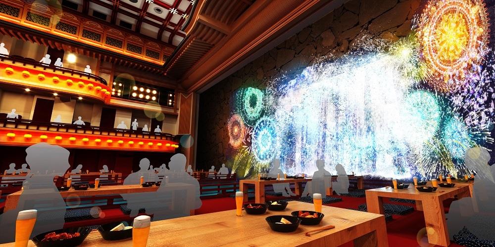 南座新開場記念『京都ミライマツリ2019』「昼マツリ –HIRUMATSURI–」イメージ