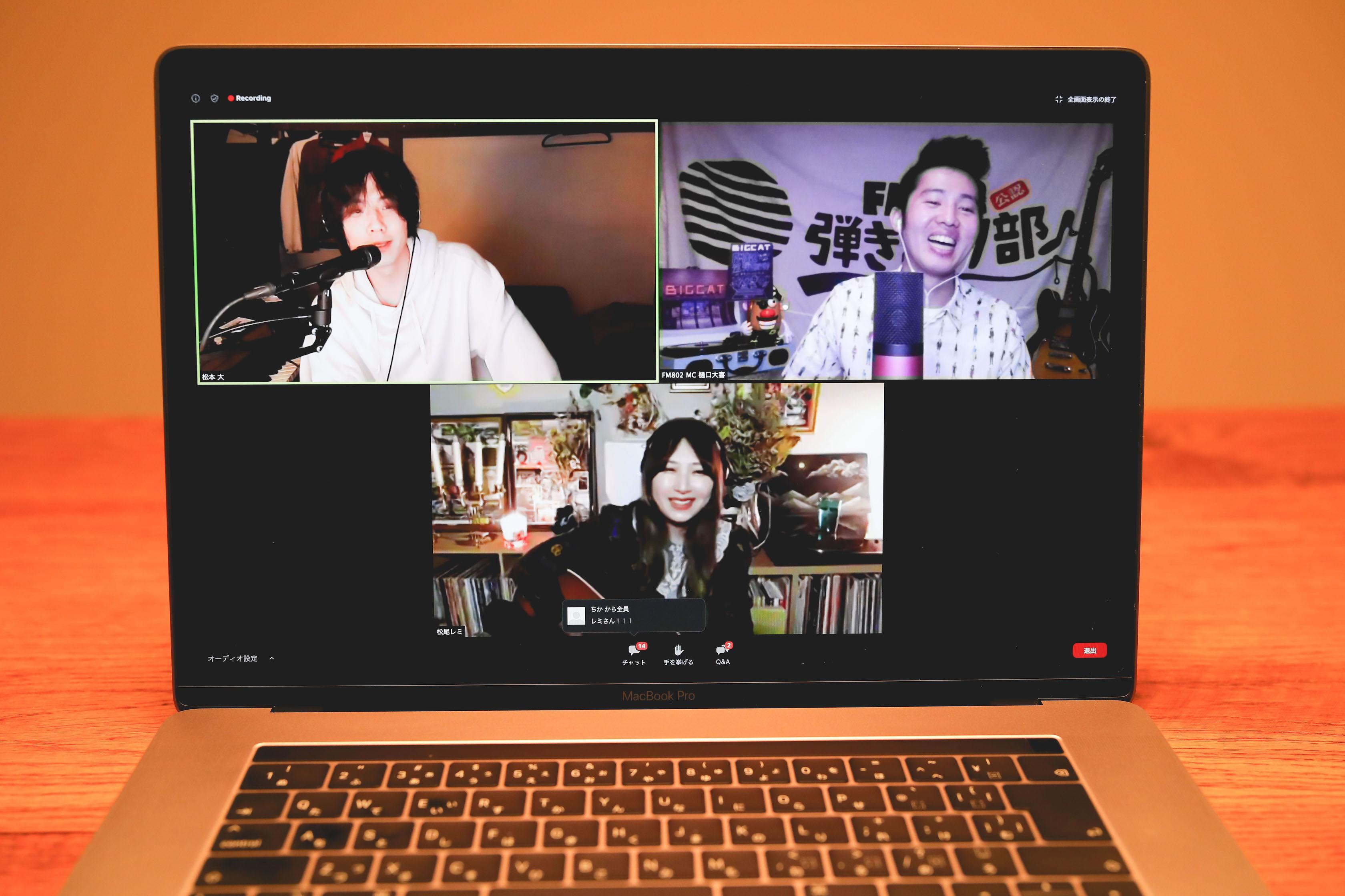『FM802弾き語り部 リモート編♪vol.2-at #オンラインライブハウス_仮-』