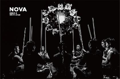 『鼓童×ロベール・ルパージュ〈NOVA〉』 ドキュメンタリー映像として配信・上映会決定