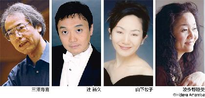 第13回 ヘンデル・フェスティバル・ジャパン オラトリオ「イェフタ」 ヘンデル絶筆の大作をノーカット上演