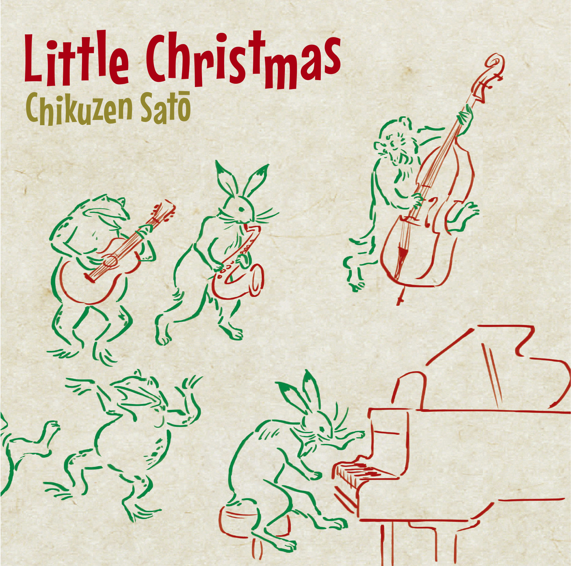 『Little Christmas』