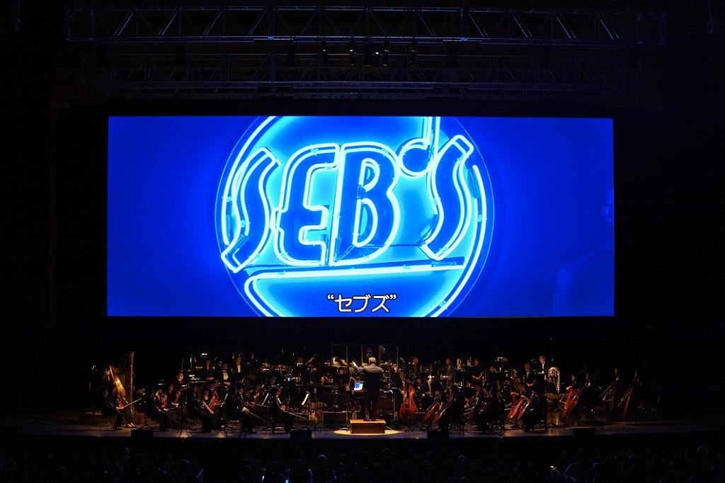 『ラ・ラ・ランド in コンサート 2017』公演より
