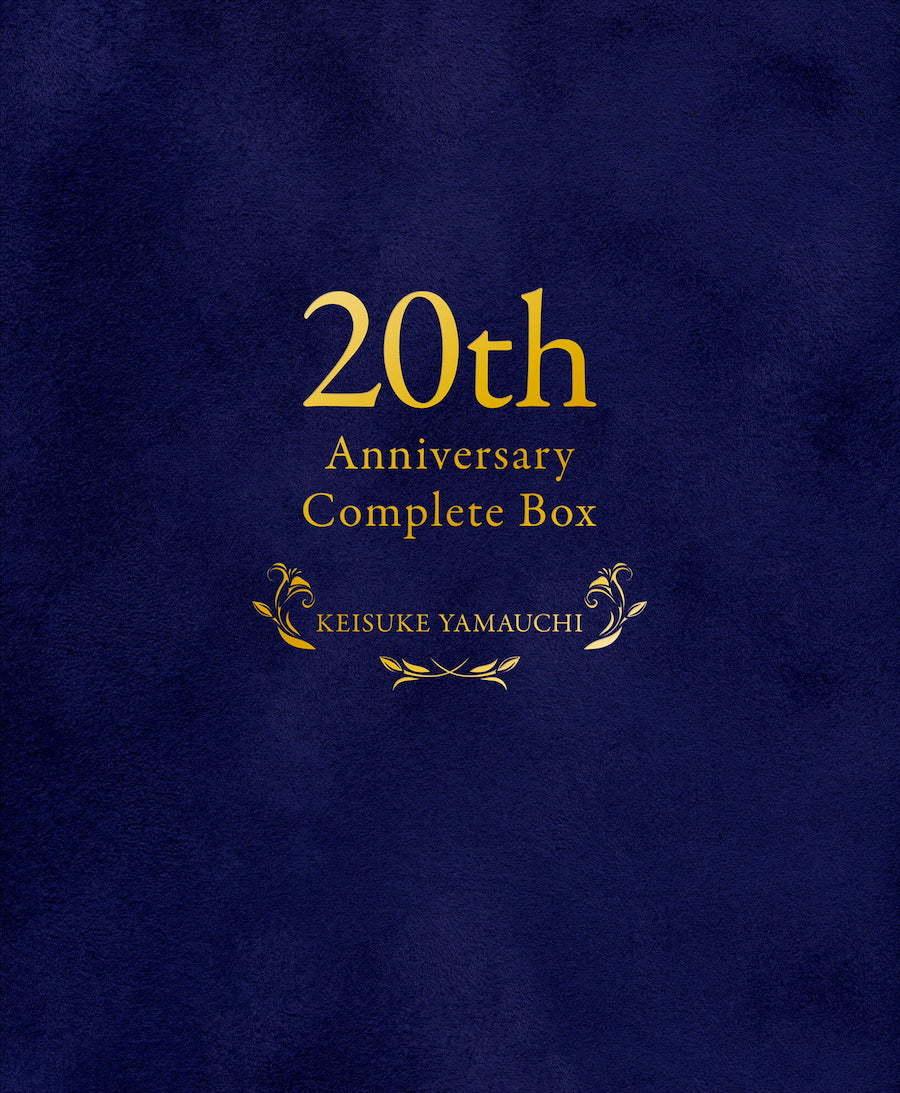 山内惠介『20th Anniversary Complete Box』