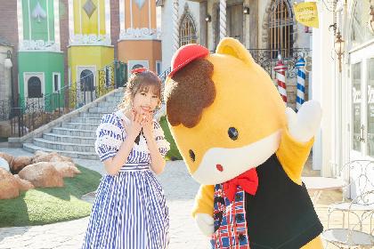 ぐんま大使の内田彩が歌う「∞リボンをギュッと∞ (ぐんまちゃんダンス)」MV公開