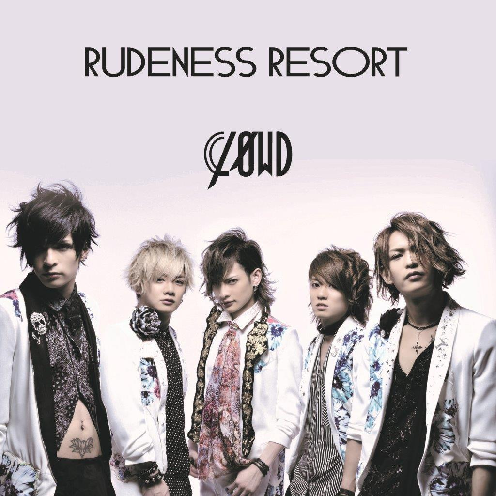 CLØWD「RUDENESS RESORT」通常盤
