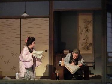 国立劇場で15年ぶりの公演!『3月新派公演』囲み取材レポート