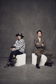 ナイロン100℃、3年ぶりの劇団公演『イモンドの勝負』をKERAと大倉孝二が語る