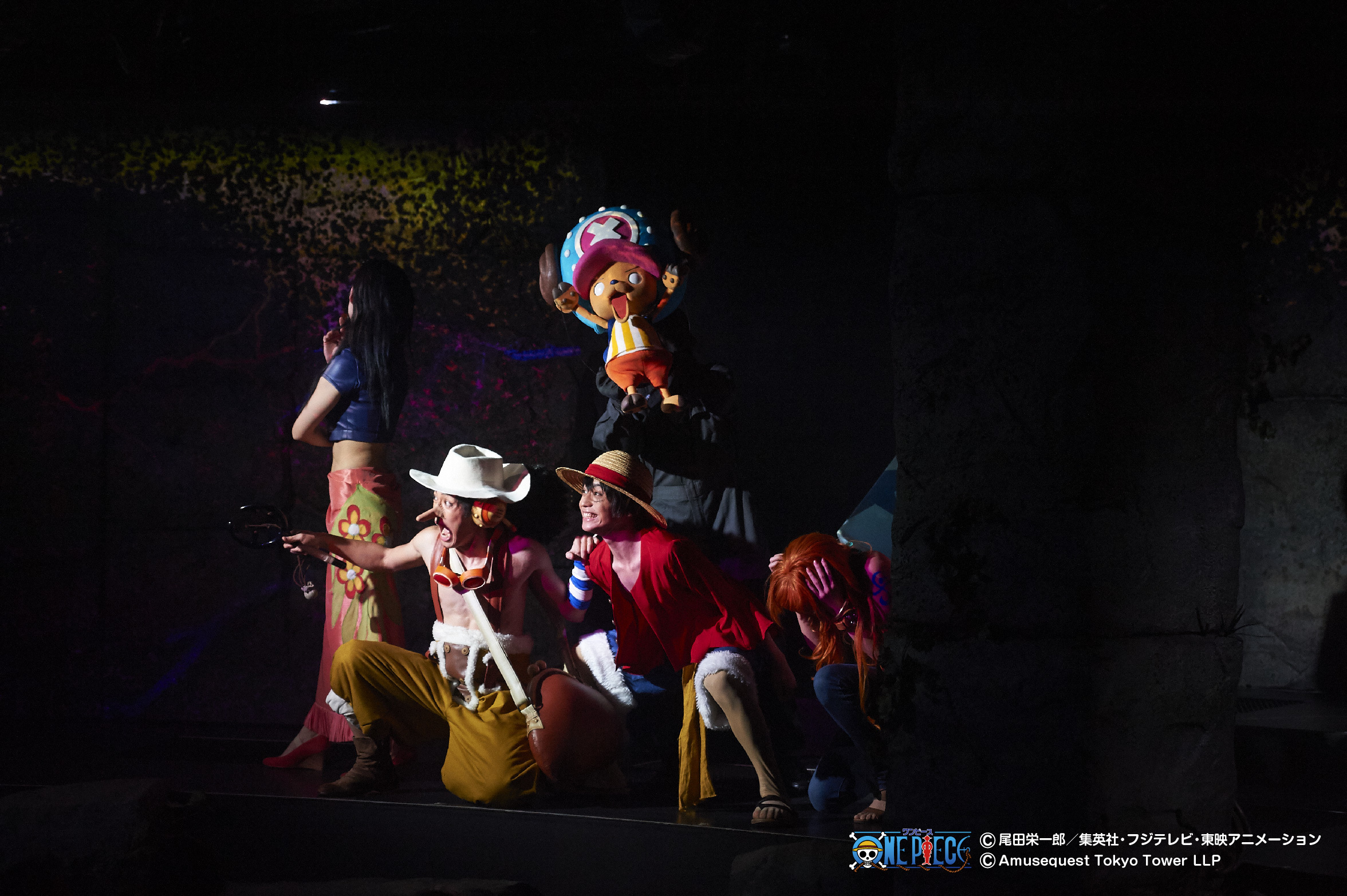 現演目『ONE PIECE LIVE ATTRACTION ~Welcome to TONGARI Mystery Tour~』より
