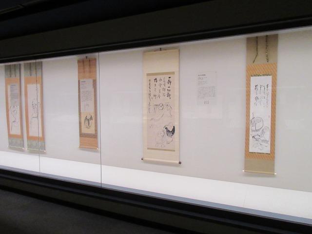 出光コレクションでおなじみの仙厓作品の数々
