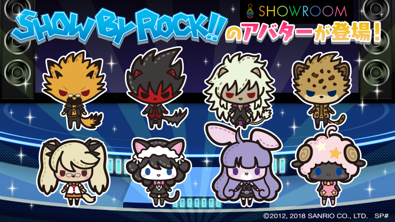 (C)2012, 2018 SANRIO CO., LTD. SHOWBYROCK!! 製作委員会#