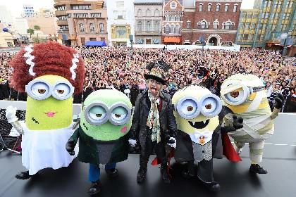 大人なハロウィーンHYDEとミニオンの競演に1万人が熱狂!『HALLOWEEN PARTY×ユニバーサル・サプライズ・ハロウィーン 2018』