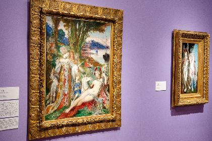 美しく残忍で神秘的、『ギュスターヴ・モロー展 サロメと宿命の女たち』がパナソニック汐留美術館で開幕