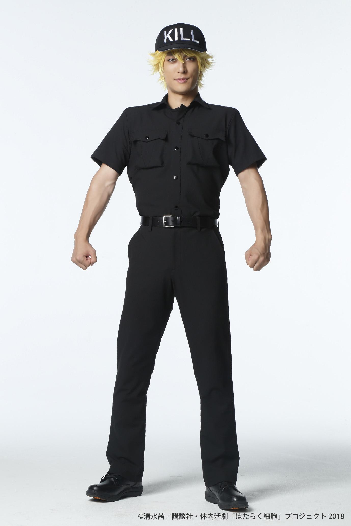 キラーT細胞役:君沢ユウキ