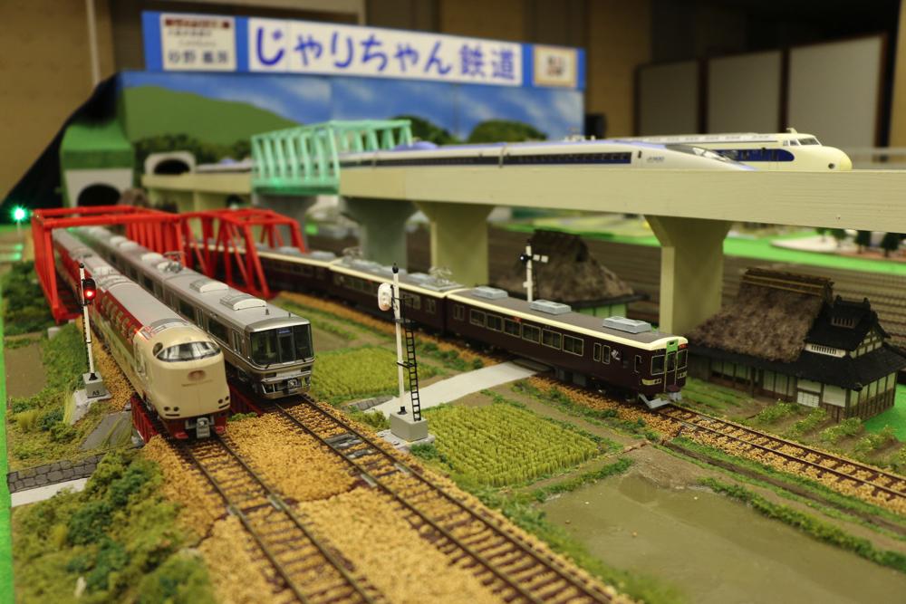 HOゲージ制作・所蔵:じゃりちゃん鉄道