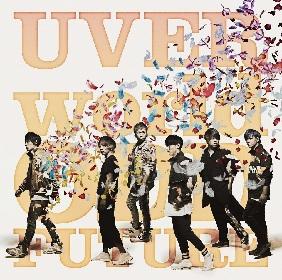 UVERworld、新シングル「ODD FUTURE」のアートワーク&詳細解禁