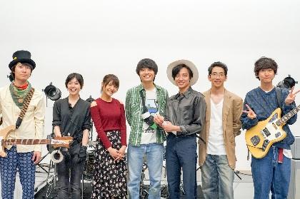 菅田将暉、中山美穂、岡山天音らからコメントも 忘れらんねえよ、新曲「いいひとどまり」のMV公開