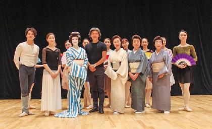 開幕迫るKバレエ新制作『マダム・バタフライ』関連特別企画が開催 ダンサーらが神楽坂芸者の和芸を知る