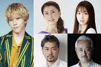 Aぇ! group/関西ジャニーズJr.の末澤誠也単独主演で、青春小説「キオスク」をリーディング形式で上演