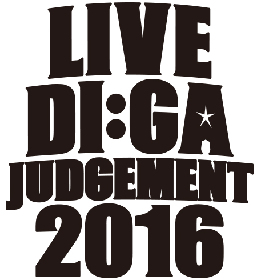 『LIVE DI:GA JUDGEMENT 2016』第1弾出演発表にNothing's Carved In Stone、dustbox、Benthamら