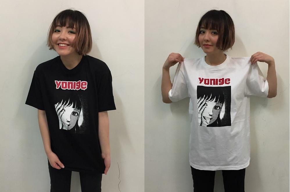 楳図かずお×yonige Tシャツ
