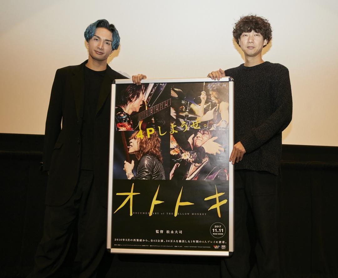 左から、橘ケンチ、松永大司監督