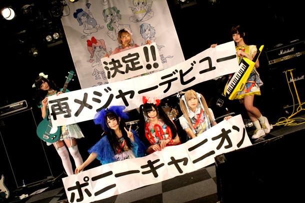 本日1月9日に行われた「バンドじゃないもん!全国ツアー2016 ~てっぺん目指そうぜ!武者修行編~」大阪・OSAKA MUSE公演の様子。