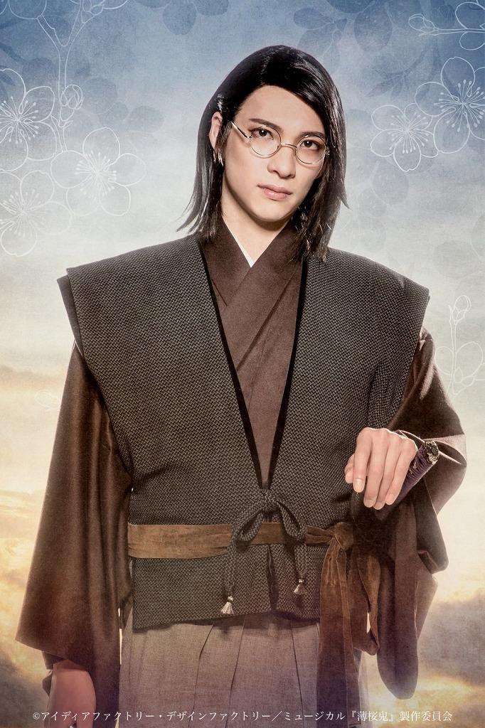 山南敬助 役:輝馬