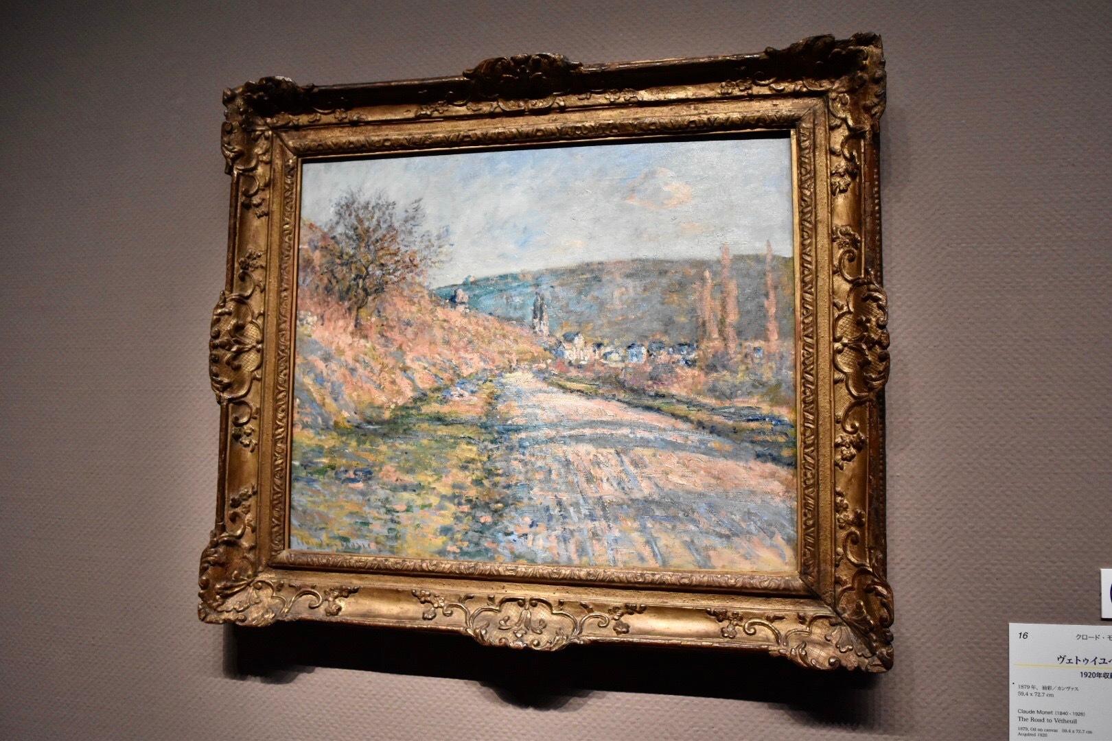 展示風景:クロード・モネ 《ヴェトゥイユへの道》 1879年