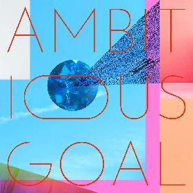 小林愛香の撮影写真を使用したデジタルシングル「AMBITIOUS GOAL」ジャケット写真を公開