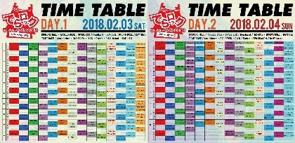 名古屋の超大型ライブサーキット『でらロックフェスティバル2018』最終発表でGOTR、Bentham、ゆるめるモ!、リビジョンら