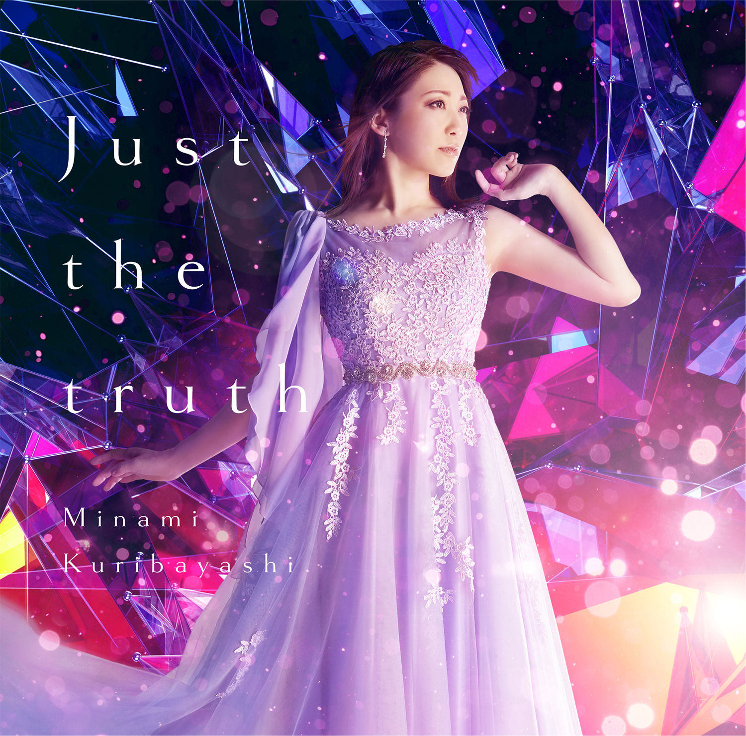 「Just the truth」【初回限定盤】