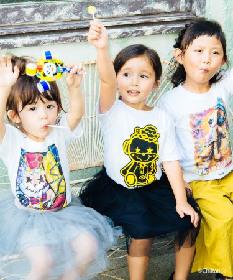 ゆるキャラ・ちぃたん☆がストリートファッションブランド「glamb」とコラボ オリジナルアイテムを発売