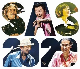 サザンオールスターズ『ほぼほぼ年越しライブ2020』で聴きたい曲リクエスト企画がスタート