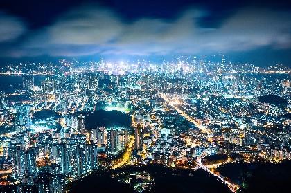 100万ドルの夜景都市・香港を捉えた上田晃司の写真展『THE CONTRAST 香港灯り物語』が開催