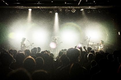 リーガルリリー、ワンマンライブにて新曲「風にとどけ」をリリースすることを発表
