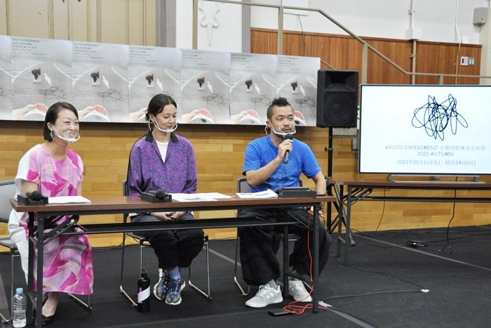 「KYOTO EXPERIMENT 京都国際舞台芸術祭 2021 AUTUMN」共同ディレクターたち。(左から)川崎陽子、ジュリエット・礼子・ナップ、塚原悠也。