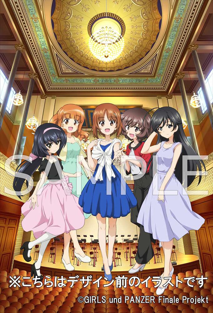 Amazon.co.jp (C)GIRLS und PANZER Finale Projekt