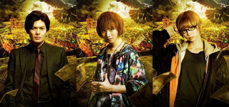 左から、崎山つばさ、植田圭輔、最上もが『クロガラス』舞台挨拶付上映会 3月9日、30日登壇キャスト (C)エイベックス・ピクチャーズ株式会社