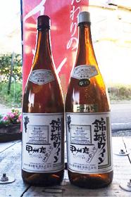 スタジアムで地元のワインを堪能! ヴァンフォーレ甲府が東京戦で『山梨ワイン・グルメ祭り』を開催