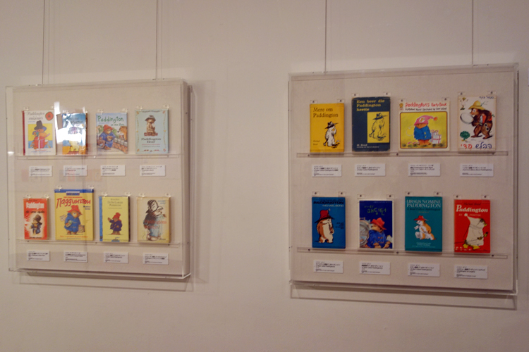 『生誕60周年記念 くまのパディントン™展』  2018年4月28日(土)~6月25日(月) Bunkamura ザ・ミュージアム
