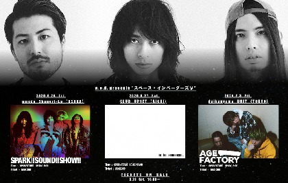w.o.d. 東名阪対バンツアーのゲスト第一弾を発表 ワンマンライブの映像も公開に