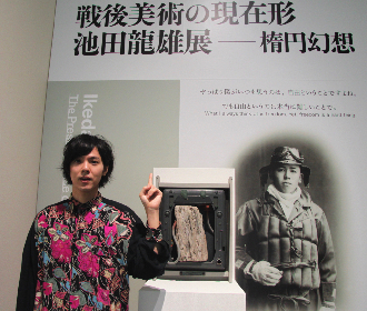 『オワリカラ・タカハシヒョウリのサブカル風来坊!!』池田龍雄展に見る、戦後美術のエネルギー